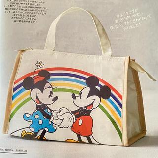 Disney - ディズニー ミッキー&ミニー 保冷 バッグ 付録 【ひよこクラブ】
