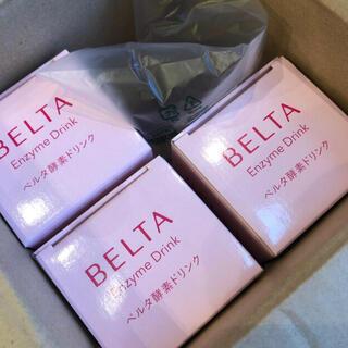 ベルタの酵素ドリンク3本(ダイエット食品)