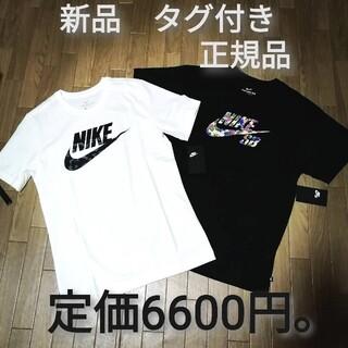 NIKE - 新品 NIKE Tシャツ 2枚セット