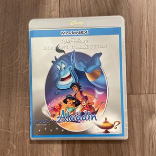 Disney - アラジン MovieNEX 2枚組
