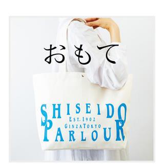 SHISEIDO (資生堂) - 資生堂パーラートートバック
