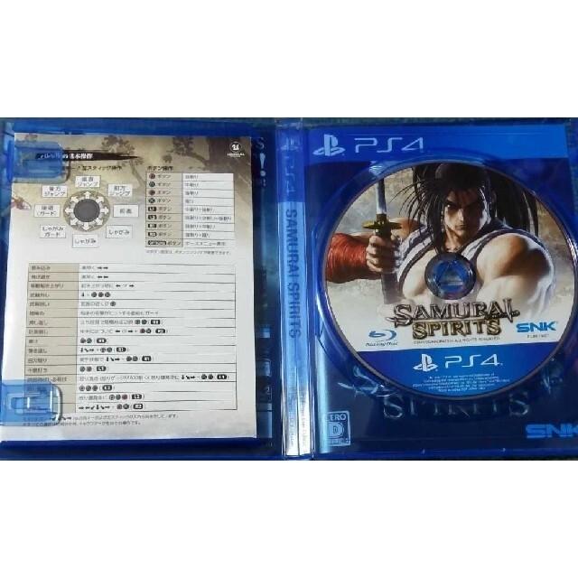 PlayStation4(プレイステーション4)のSAMURAI SPIRITS(サムライスピリッツ) PS4 エンタメ/ホビーのゲームソフト/ゲーム機本体(家庭用ゲームソフト)の商品写真