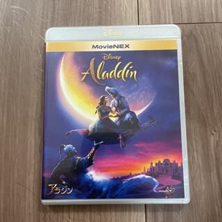 Disney - アラジン実写 MovieNEX