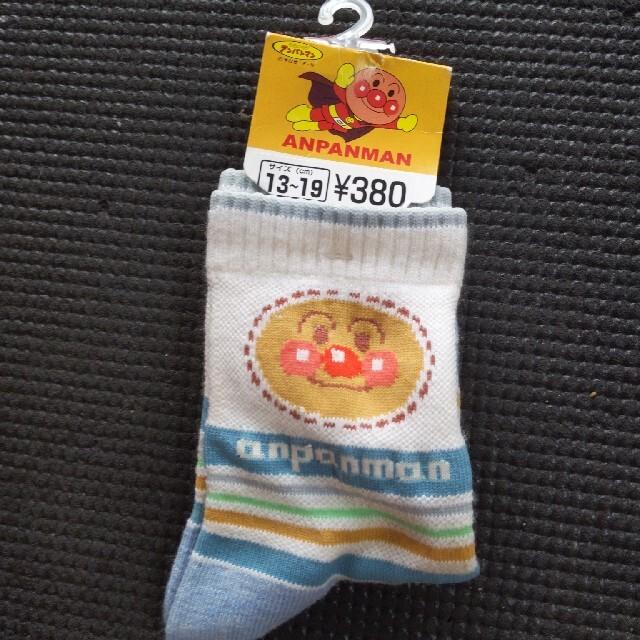 アンパンマン(アンパンマン)の靴下 ソックス ANPANMAN 13〜19 水色 キッズ/ベビー/マタニティのこども用ファッション小物(靴下/タイツ)の商品写真