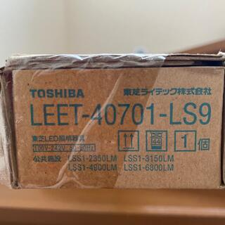 トウシバ(東芝)のLEDベースライト+LEDバーセット 直付型 (天井照明)
