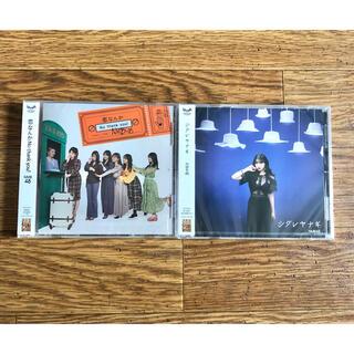 エヌエムビーフォーティーエイト(NMB48)のNMB48 劇場盤 CD 2枚セット 新品(ポップス/ロック(邦楽))