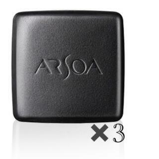 アルソア(ARSOA)のアルソア クイーンシルバー 石鹸 135g 3個 サンプル石鹸1個プレゼント(洗顔料)