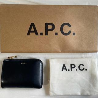 アーペーセー(A.P.C)の【美品】A.P.C アーペーセー  財布 ブラック 黒 (財布)
