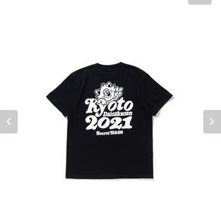 シークレットベース(SECRETBASE)のVERDY 京都大作戦 コラボTシャツ Sサイズ(Tシャツ/カットソー(半袖/袖なし))