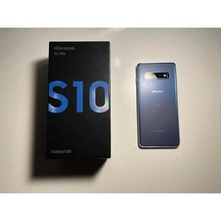 Galaxy - 「5%クーポン」Galaxy S10 付属品多数