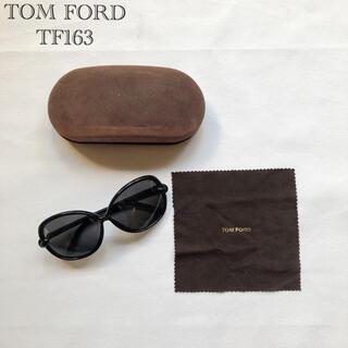 TOM FORD - 497大草直子さん愛用トムフォード オーバルフレームサングラスTF163ブラック