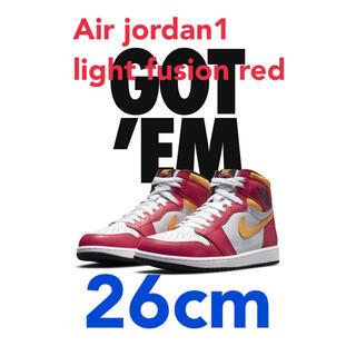 NIKE - NIKE Air Jordan 1 light fusion red 26cm