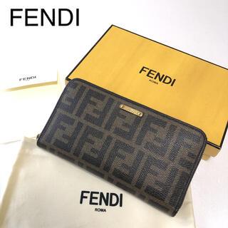 FENDI - 美品 FENDI 長財布 ラウンドジップ ズッカ柄 金具 ブラウン フェンディ