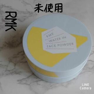 RMK - RMK♡未使用 ウォーターインフェイスパウダー
