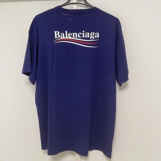 Balenciaga - バレンシアガ キャンペーン ロゴ Tシャツ 半袖