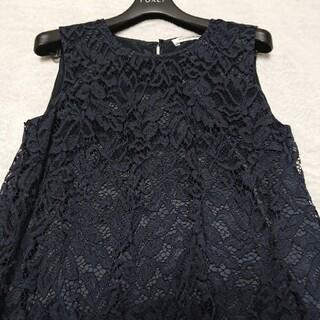 M-premier - 新品 M-premier BLACK エムプルミエブラック ワンピース ドレス