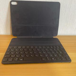 Apple - Smart Keyboard