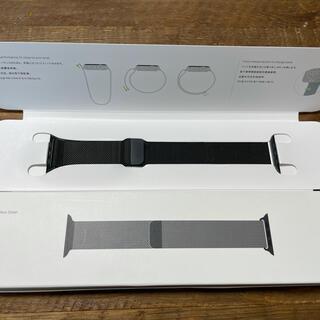 Apple Watch 44mm 42mm ミラネーゼループ純正品