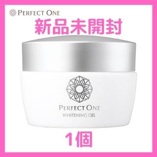 PERFECT ONE - 【新品未開封】パーフェクトワン 薬用ホワイトニングジェル 75g