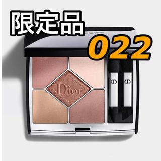 Christian Dior - サンク クルール クチュール クルーズ 022 (ブティック数量限定色)
