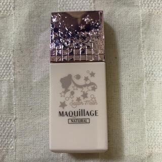 MAQuillAGE - マキュアージュ ドラマティックスキンセンサーベースEX SMLL 25ml