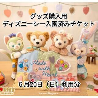 Disney - 【値下げ中】6/20ディズニーシー グッズ購入用チケット