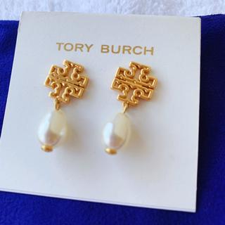 Tory Burch - トリーバーチ ピアス パール ロゴ ゴールド おしゃれ 入手困難 新品 未使用