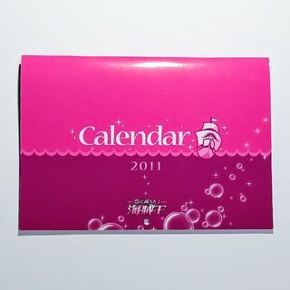 恋に落ちた海賊王 2011 カレンダー★美品★(その他)