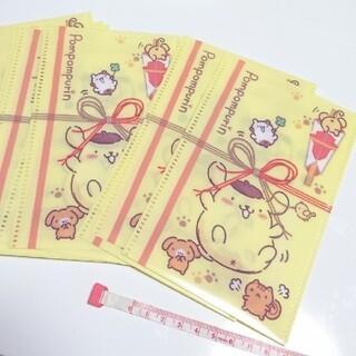 ポムポムプリン - 13枚 サンリオ ポムポムプリン 封筒型 ケース 手紙 小物入れ