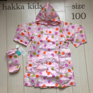 ハッカキッズ(hakka kids)の【新品】hakka kids レインコート 100(レインコート)
