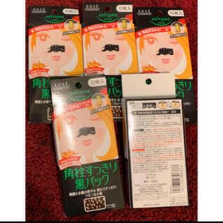 コーセーコスメポート(KOSE COSMEPORT)のソフティモ 薬用角栓すっきり黒パック 10枚入×5袋(パック/フェイスマスク)