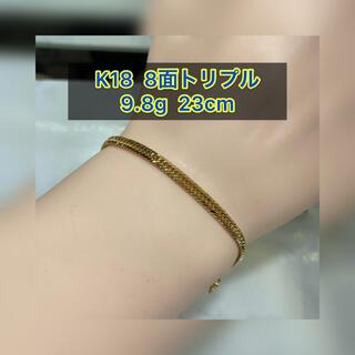 (新品) K18 8面トリプル 9.8g 23cm [84]