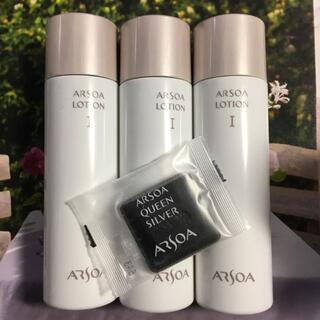 アルソア(ARSOA)のMAKANA様 専用(化粧水/ローション)