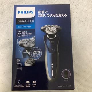 フィリップス(PHILIPS)のPHILIPS S8980/11 シェーバー 新品未使用(メンズシェーバー)