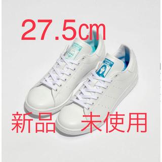 adidas - 新品 adidas X kyne スタンスミス 27.5㎝ 未使用