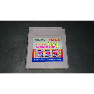 ゲームボーイ(ゲームボーイ)のGB パチスロワールドカップ'94 /  ゲームボーイ スロット SLOT(携帯用ゲームソフト)