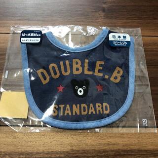DOUBLE.B - ✳️ミキハウス 新品タグ付き リバーシブルスタイ