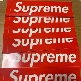 シュプリーム(Supreme)のsupreme ステッカー 6枚(ノベルティグッズ)