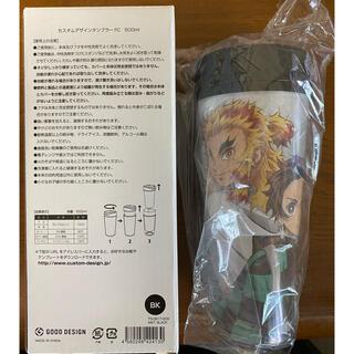 集英社 - 鬼滅の刃 リバーシブルタンブラー 楽天ブックス DVD特典 新品 未使用品