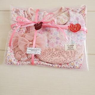 NEXT - 特別価格♡出産祝いギフトセット♡女の子♡お花いっぱい