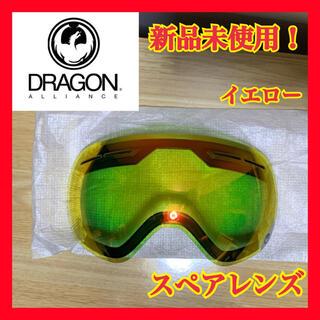 ドラゴン(DRAGON)のドラゴン スキー スノーボード ゴーグル スペアレンズ(アクセサリー)