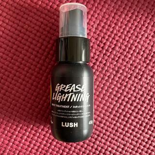 LUSH - 艶肌ドロップ