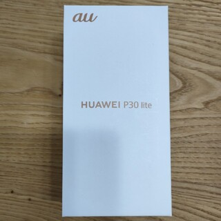 HUAWEI - 【中古美品】HUAWEI p30 lite premium 128GB