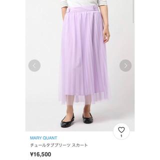 マリークワント(MARY QUANT)の【美品】MARY QUANT スカート(ロングスカート)