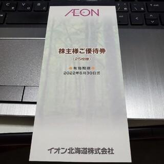 イオン(AEON)のAEON イオン 株主優待券 2500円分(その他)