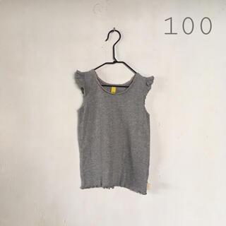 サニーランドスケープ(SunnyLandscape)の【sunny landscape】袖フリル タンクトップ〔100cm〕(Tシャツ/カットソー)