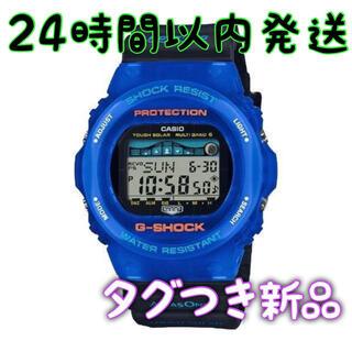 ベビージー(Baby-G)のタグつき新品 G-SHOCK GWX-5700K-2JR イルクジ 2021(腕時計(デジタル))