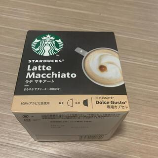 Starbucks Coffee - スターバックス ラテ マキアート ネスカフェ ドルチェ