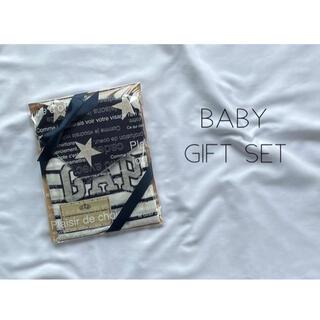 babyGAP - 数量限定✮出産祝い ギフトセット✮男の子用