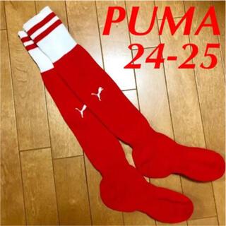 プーマ(PUMA)のPUMA ☆ プーマ サッカーストッキング(ウェア)